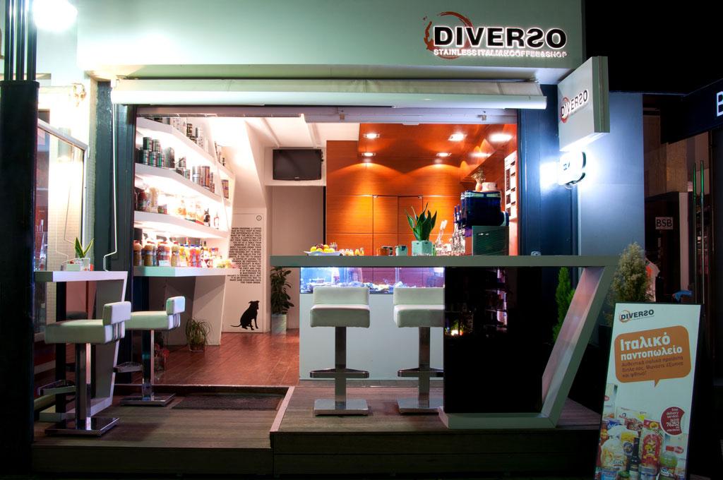 Diverso_front_view_coffee_and_shop_kyriakos_trikaliotis_design